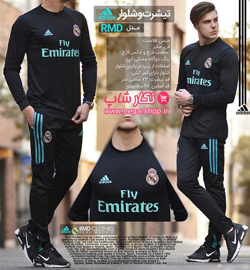 ست ورزشی مردانه , ست ورزشی مردانه adidas مدل RMD , ست ورزشی مردانه آدیداس , ست ورزشی مردانه adidas , ست بلوز و شلوار مردانه , ست لباس مردانه , تیشرت شلوار مردانه ورزشی