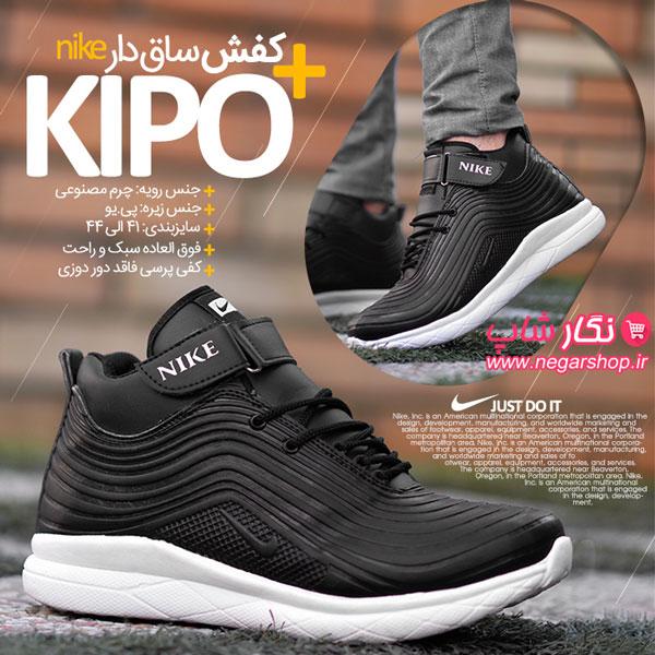 کفش ساق بلند نایک , کفش ساق بلند نایک مردانه , کفش ساق بلند مردانه , کفش مردانه ساق بلند نایک , کفش چرم ساقدار , کفش چرم ساقدار , کفش ساق بلند مردانه , کفش ساق دار nike