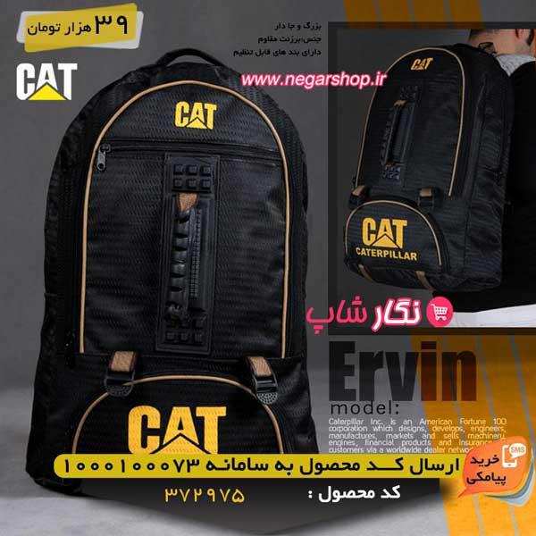کوله پشتی برزنتی , کوله پشتی برزنتی CAT , کوله پشتی مارک CAT , کوله caterpillar , کوله پشتی CAT