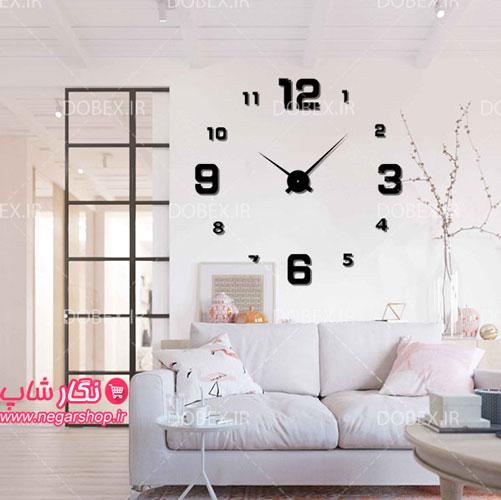 ساعت دیواری مدل هارمونی , ساعت دیواری مدل هارمونی سایز بزرگ , ساعت دیواری مدل هارمونی سایز کوچک , ساعت دیواری مارک هارمونی , ساعت دیواری پلکسی فانتزی , ساعت دیواری پلکسی گلاس
