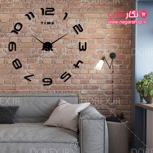 ساعت مدرن پرفکت سایز کوچک , ساعت مدرن پرفکت سایز بزرگ , ساعت مدرن پرفکت سایز , ساعت مدرن پرفکت , ساعت پرفکت , ساعت دیواری مدرن پرفکت
