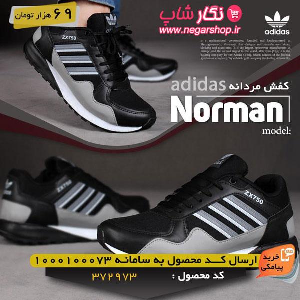 کفش اسپرت مردانه adidas , کفش اسپرت مردانه , کفش اسپرت مردانه ادیداس , کفش اسپرت آدیداس مردانه , کفش اسپرت آدیداس , کفش اسپرت آدیداس مشکی