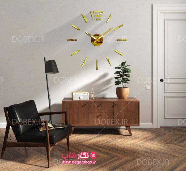 ساعت دیواری مدرن رافائل سایز کوچک , ساعت دیواری مدرن رافائل سایز بزرگ , ساعت دیواری مدرن رافائل , ساعت دیواری مدرن , ساعت دیواری رافائل
