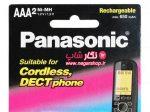 باتری نیم قلم شارژی پاناسونیک AAA با قابلیت شارژ مجدد مخصوص تلفن بی سیم