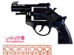 تفنگ هفت تیر اسباب بازی مدل ترقه ای به همراه یک بسته تیر فوق العاده سرگرم کننده