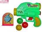 تفنگ پلاستیکی اسباب بازی سی دا مدل توپولی به همراه سه عدد توپ پلاستیکی بدون خطر برای کودکان